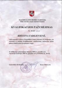 Kvalifikacijos pažymėjimas